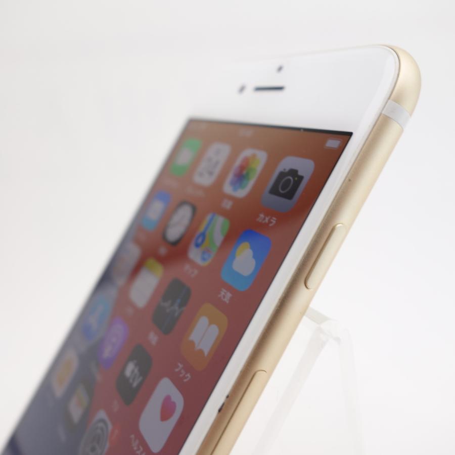 【SIMフリー】 iPhone7 128GB ゴールド MNCN2J/A #12165 reco 04