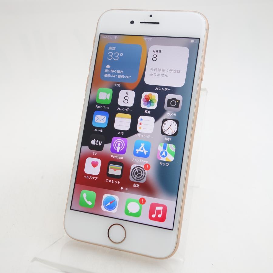 【SIMフリー】 iPhone8 256GB ゴールド MQ862J/A #14354|reco