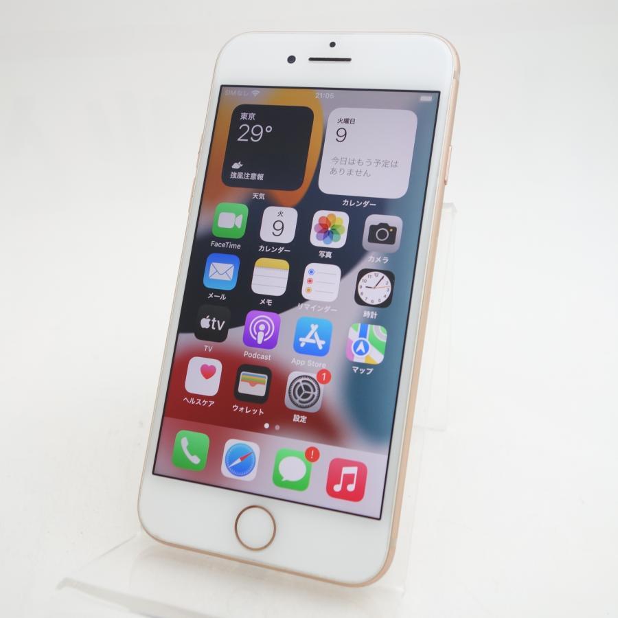 【SIMフリー】 iPhone8 256GB ゴールド MQ862J/A #14441|reco