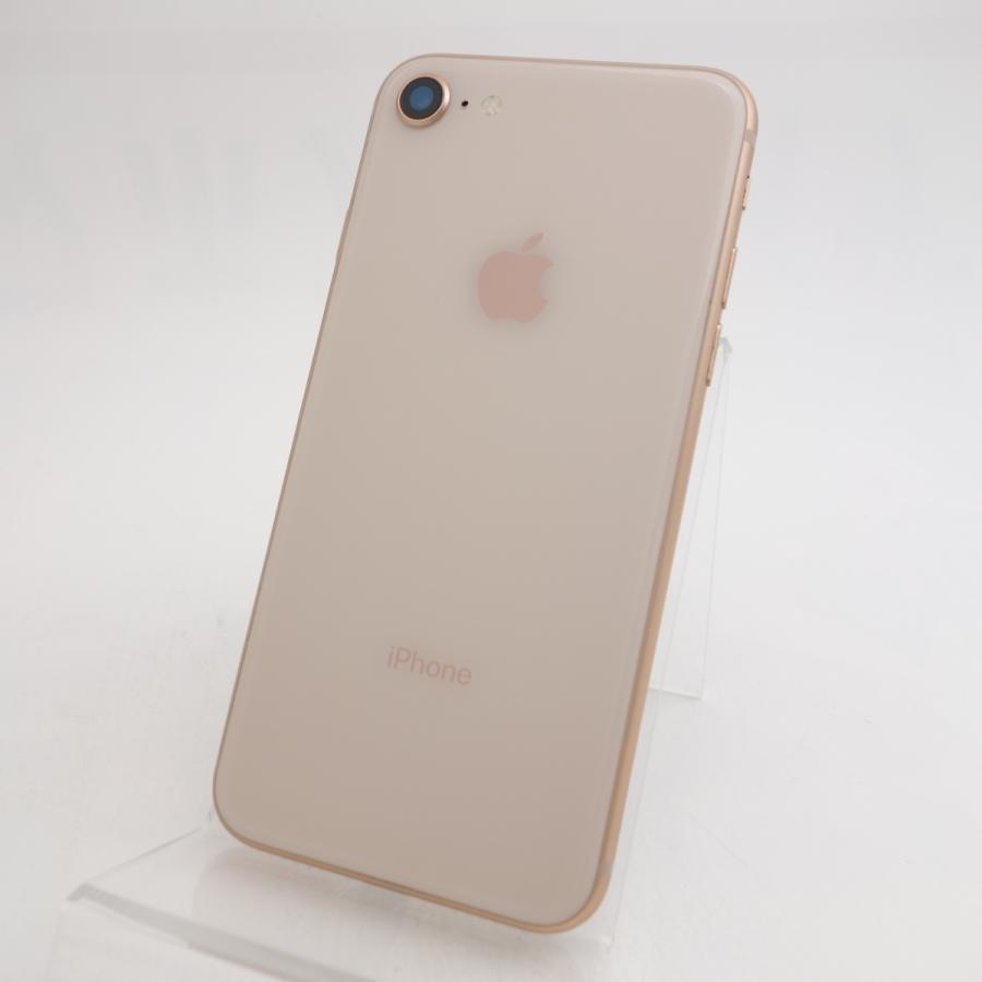 【SIMフリー】 iPhone8 256GB ゴールド MQ862J/A #14441|reco|02