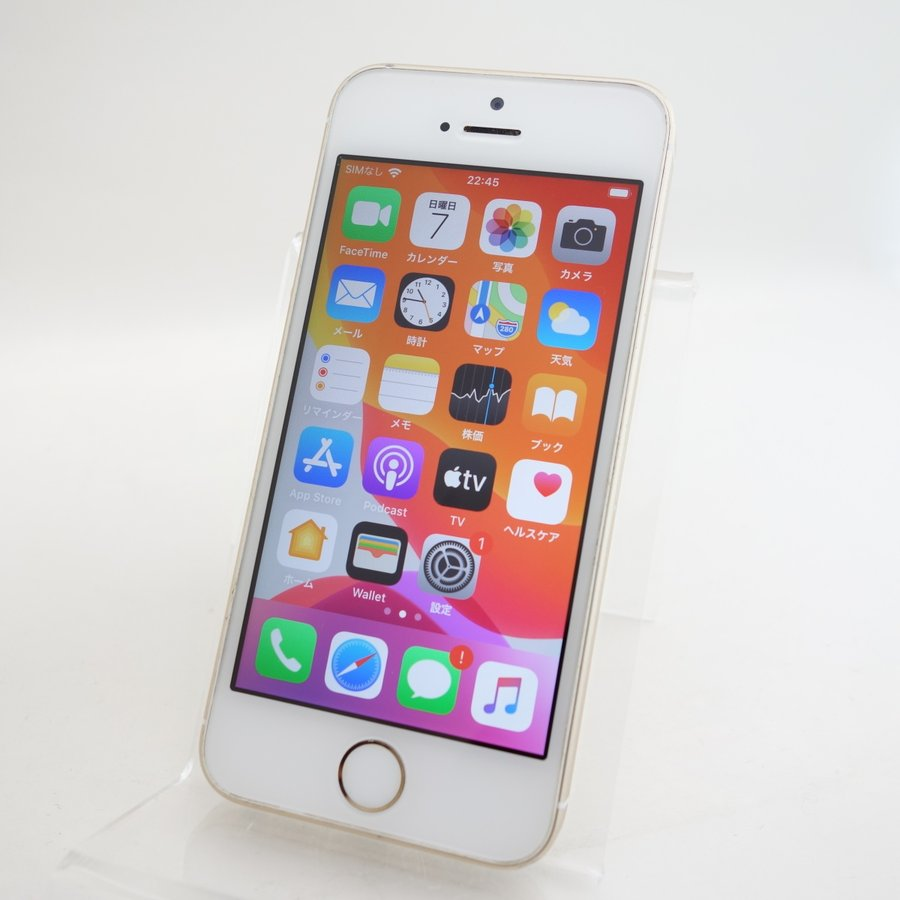 【SIMフリー】 iPhoneSE 16GB ゴールド MLXM2J/A #12971 reco