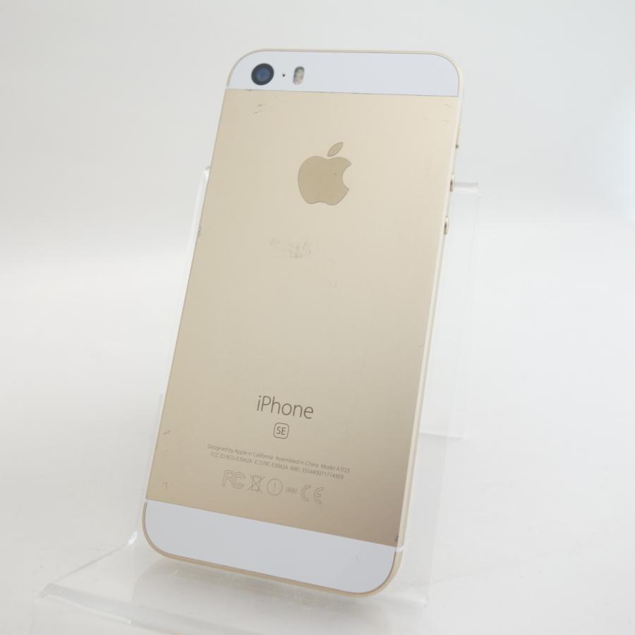 【SIMフリー】 iPhoneSE 16GB ゴールド MLXM2J/A #12971 reco 02