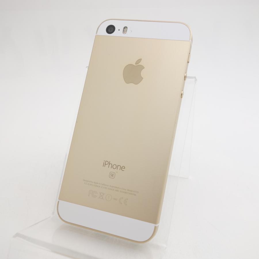 【SIMフリー】 iPhoneSE 16GB ゴールド MLXM2J/A #11884 reco 02