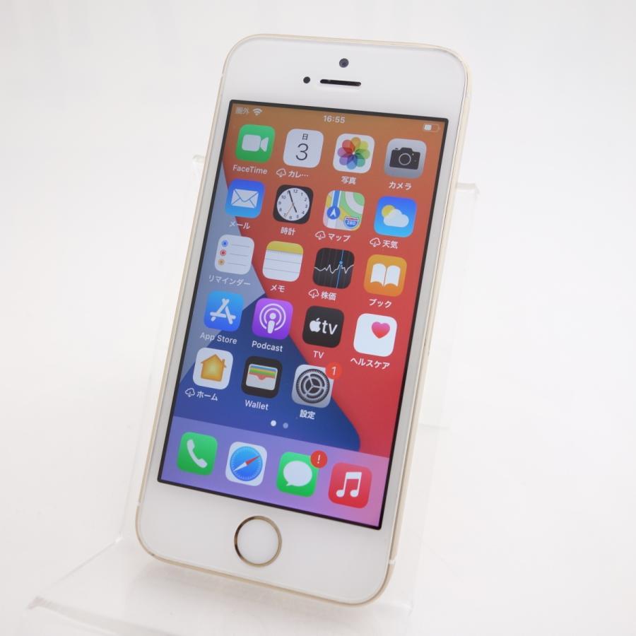 【SIMフリー】 iPhoneSE 32GB ゴールド MP842J/A #5347 reco