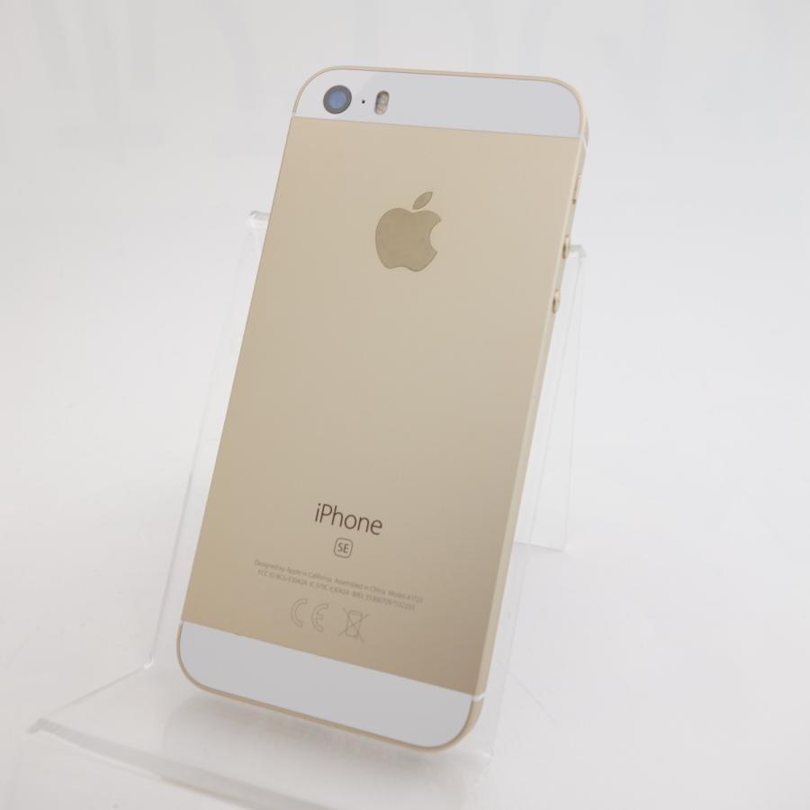 【SIMフリー】 iPhoneSE 32GB ゴールド MP842J/A #5347 reco 02