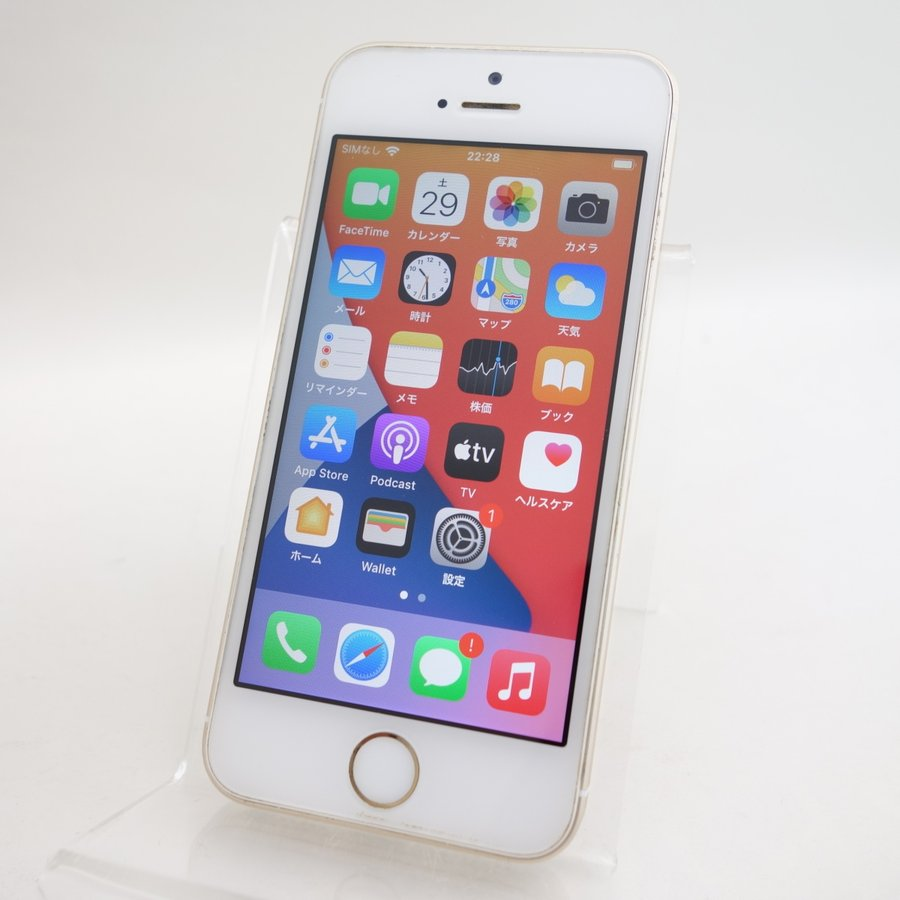 【SIMフリー】 iPhoneSE 64GB ゴールド MLXP2J/A #3880 reco