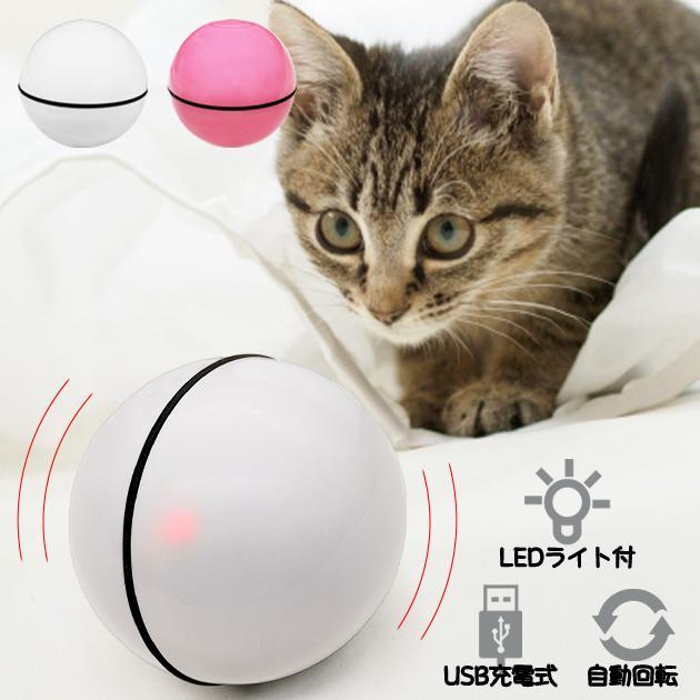 人気の定番 ペット専用 電動 ネコじゃらし ボール 一人遊び 猫じゃらし 回転 お値打ち価格で ドッグボール 犬 おもちゃ キャットボール 動く