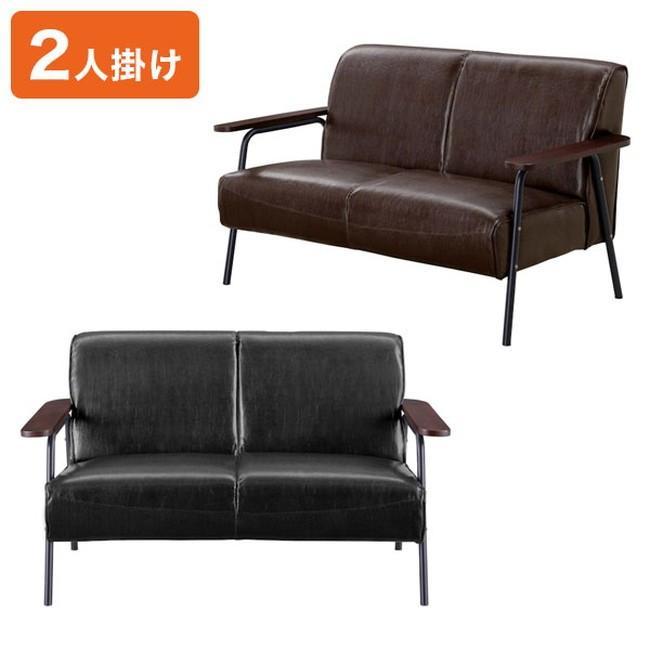ソファ ソファ sofa 2人掛け 2人かけ 2人用 アンティーク ビンテージ おしゃれ 木肘 木ひじ PVC 代引不可