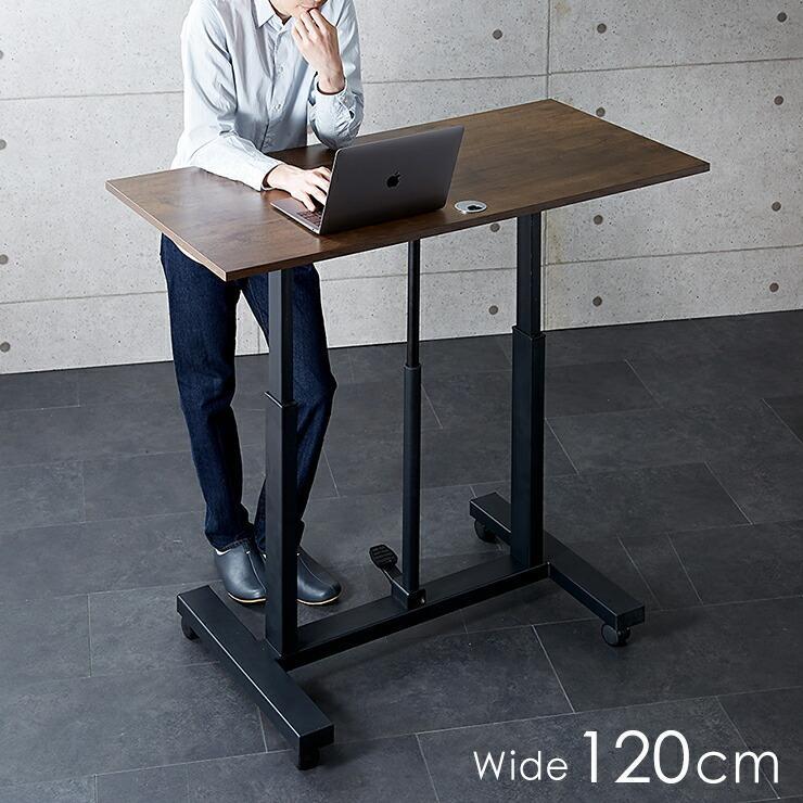ガス圧昇降式デスク 120cm幅 テレワーク 在宅勤務 デスク オフィスデスク パソコンデスク 事務机 幅120 おしゃれ 宅配便送料無料 オフィス 高さ調整 パソコン 机 割引