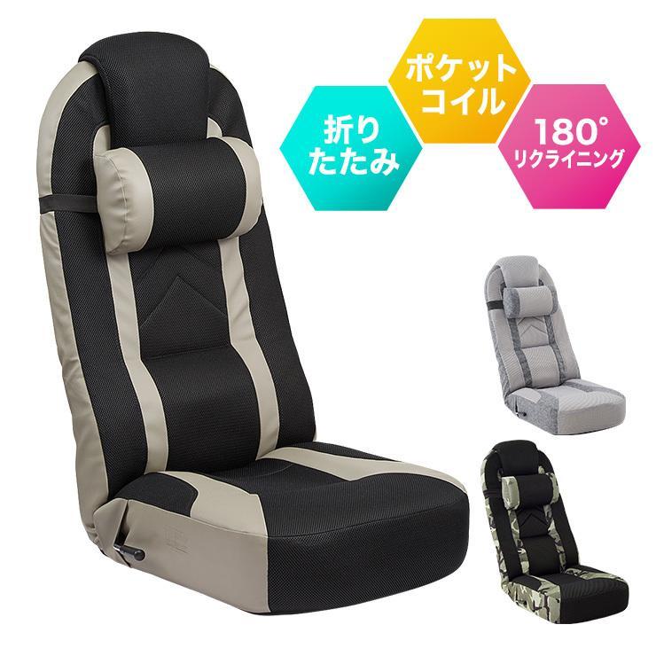 公式 ゲーミング座椅子 スーパーハイバック サポートクッション付き 超激安特価 レバー式 リクライニング 座椅子 ポケットコイル 座いす ゲーム