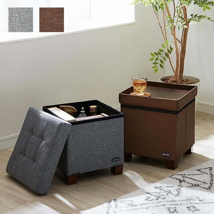 スツール 収納 30×30cm テーブルにもなる 市販 コンパクト収納スツール デザイン収納スツール 送料無料 新作通販 収納ボックス オットマン 折りたたみ