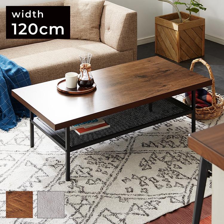 ヴィンテージ調 ローテーブル 幅120cm メーカー在庫限り品 アイアン バーゲンセール 木製 リビングテーブル 長方形 センターテーブル コーヒーテーブル