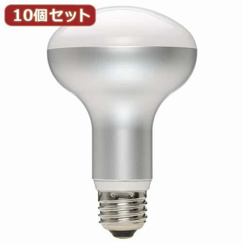 YAZAWA 10個セット R80レフ形LED電球昼白色 LDR10NHX10