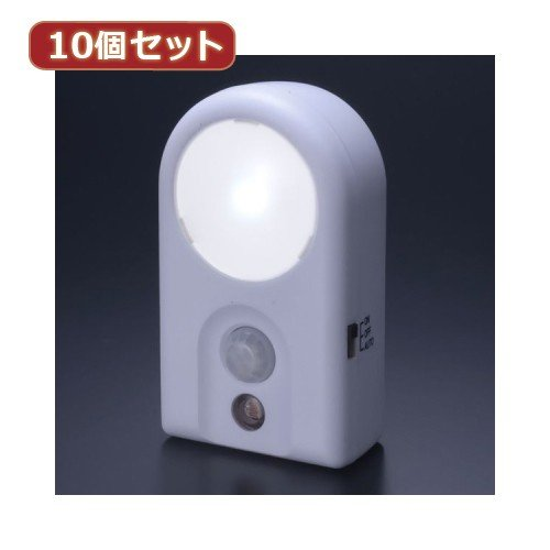 YAZAWA 10個セット LEDセンサーナイトライト NL53WHX10
