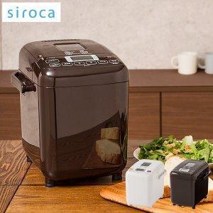 ホームベーカリー シロカ siroca SHB-512 餅 米粉 ジャム 生キャラメル ソフトパン テレビで話題 1斤焼き 送料無料 餅つき機 優先配送 1.5斤 2斤 1斤