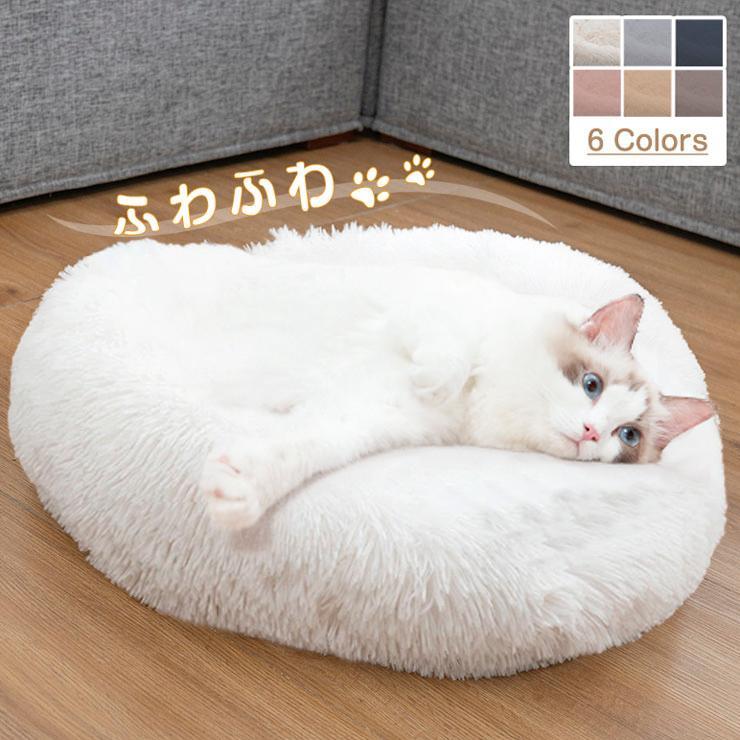 ペットベッド 猫 綿増量 当店限定販売 ペットハウス 犬 数量は多 ベッド 猫ベッド おしゃれ 洗える かわいい ふわふわ 滑り止め 暖かい