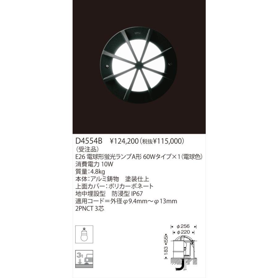 yamagiwa ヤマギワ エクステリアライト D4554B