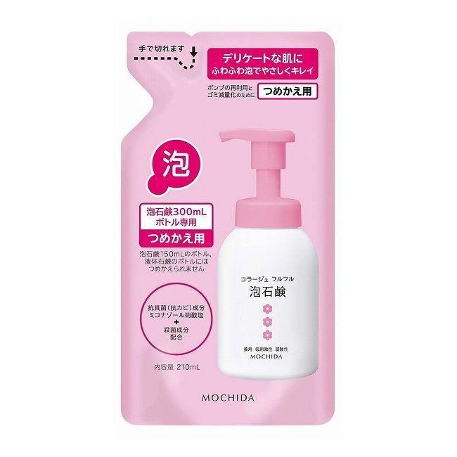 持田ヘルスケア コラージュフルフル泡石鹸 P 新色追加 詰め替え 210ml 商店