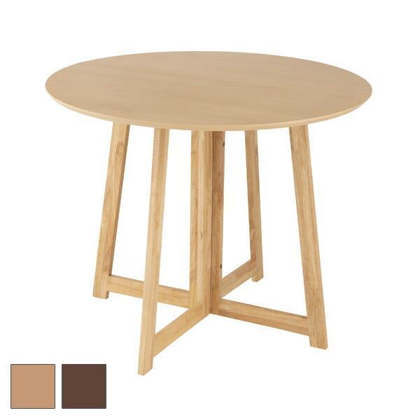 折り畳み 誕生日 お祝い 円型ダイニングテーブル 円形 カフェ 丸 丸形 テーブル 天然木 幅95モデル 初売り 伸長式