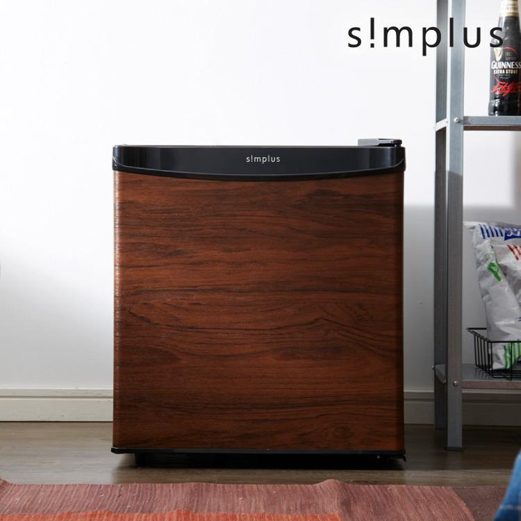 冷蔵庫 simplus シンプラス 46L 1ドア コンパクト 一人暮らし 祝日 新生活 ダークウッド 高品質 省エネ SP-46L1-DW 小型