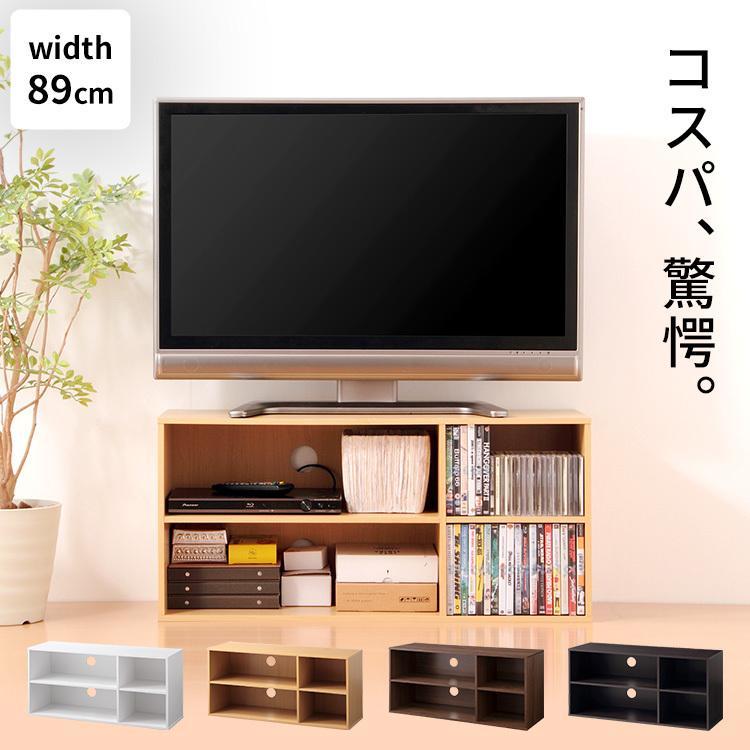 TVラック 89 モデル着用 注目アイテム テレビ台 初売り ボード TVボード 木製 シンプル テレビボード 収納 テレビラック