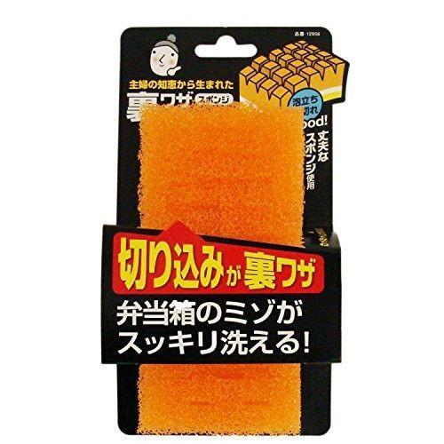大人気 東和産業 スポンジ 新作 New裏ワザ ソフト オレンジ スリム