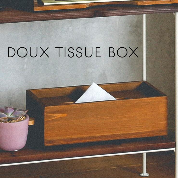 売り込み ティッシュケース ティッシュボックス アンティーク調 価格交渉OK送料無料 天然木 ソフトパック コンパクト ドゥー モミの木