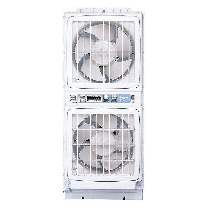 高須産業 開催中 窓用ツインファン リモコンタイプ FMT-200SM 窓用 換気扇 扇風機 定番 送風