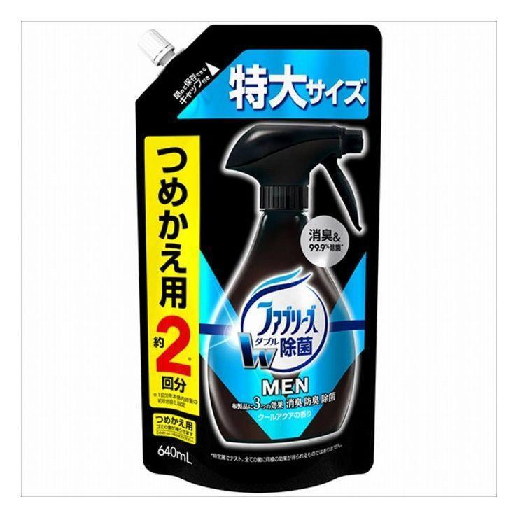 3個セット Pamp;Gジャパン ファブリーズメン クールアクアの香り 高級 詰替え 特大サイズ 日用消耗品 640ml 代引不可 雑貨品 即納 日用品
