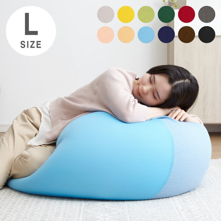 ビーズクッション Lサイズ タイムセール 58x58x35 マイクロビーズクッション 抱き枕 いす 枕 特大 販売期間 限定のお得なタイムセール ソファ 送料無料 座椅子 マイクロビーズ 極小ビーズ
