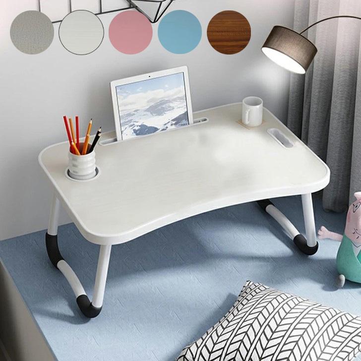 全店販売中 折りたたみテーブル 60×40cm ドリンクホルダー スマホスタンド付き ローテーブル 折り畳み 有名な ベッドテーブル 代引不可 ミニテーブル