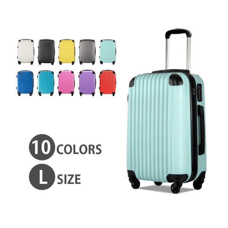 スーツケース キャリーケース ABSスーツケース 海外限定 Lサイズ ABS樹脂+エンボス加工 祝開店大放出セール開催中 102リットル 代引不可