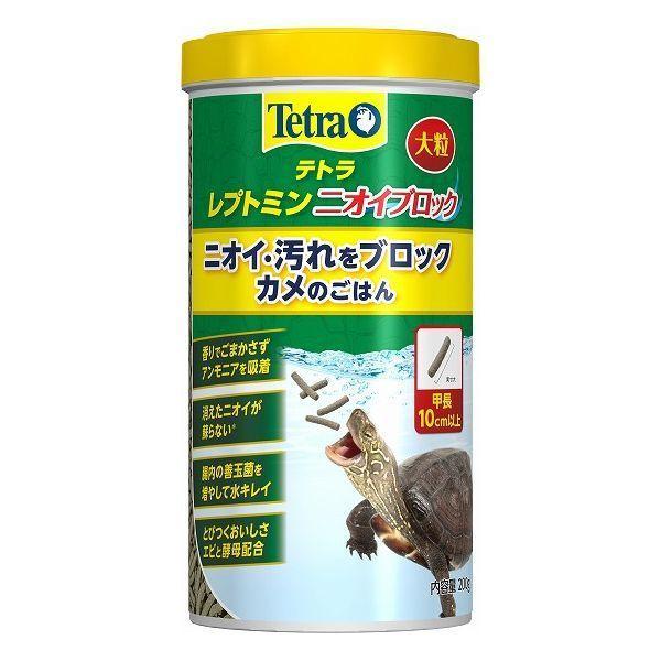 スペクトラムブランズジャパン 引き出物 テトラ レプトミン ニオイブロック大粒 200g 爬虫類 ペットフード えさ 餌 エサ ペット フード 希望者のみラッピング無料