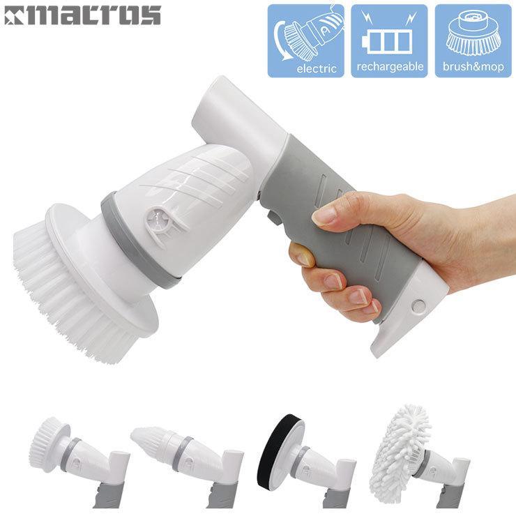 マクロス 電動バスクリーナーブラシ ハンディ MEH-129 充電式 お風呂掃除 バスポリッシャー 洗面所 浴室 浴槽 掃除 ブラシ 風呂 授与 おすすめ