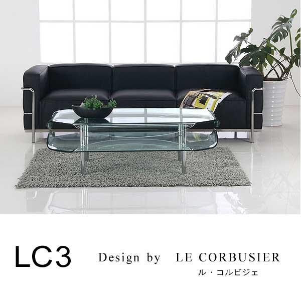 LC3-3P LC3-3P ル・コルビジェ コルビジェ 3Pソファ デザイナー デザイナーズ家具 [DSF3003]