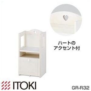 イトーキ イトーキ 学習机 カモミール ランドセルラック GR-R32