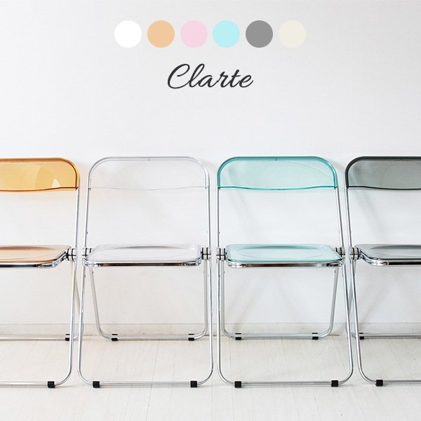 クリア素材のフォールディングチェア Clarte クラルテ スケルトン素材 折りたたみチェア 代引不可 デポー デスクチェア 折り畳み 折り畳み椅子 爆安