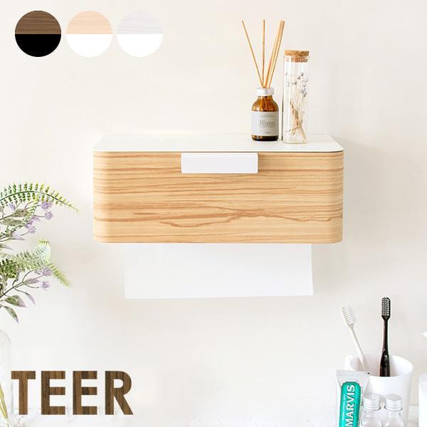 ペーパータオルホルダー TEER 送料無料新品 ティール 壁掛け可能 おしゃれな木目調 キッチン収納 ペーパーホルダー 新作入荷!! キッチンペーパーホルダー 代引不可