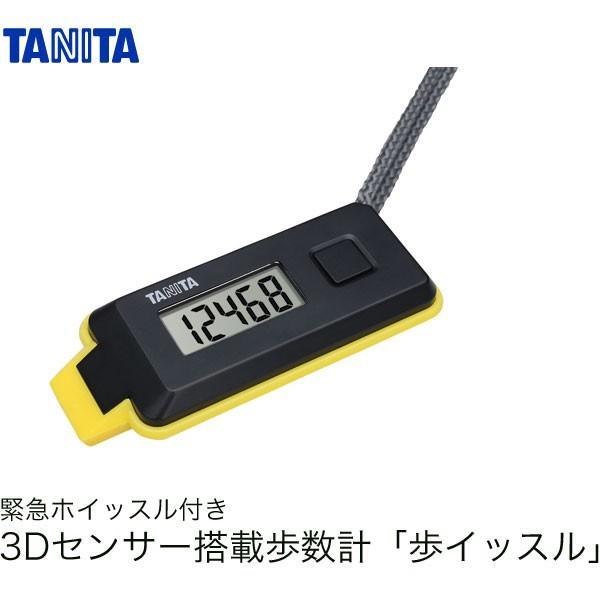 (訳ありセール 格安) タニタ 3Dセンサー搭載歩数計 歩イッスル FB738 イエロー BK ブラック 定番から日本未入荷 YL