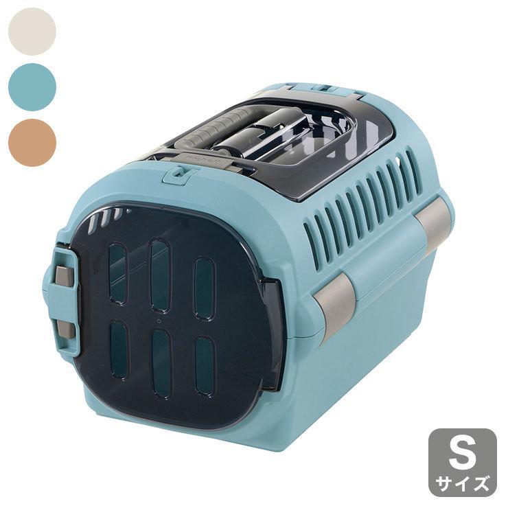Richell リッチェル キャンピングキャリーダブルドアS ブラウン BR 超小型犬 ペット用 未使用品 クリアランスsale 期間限定 ピンク 猫 P