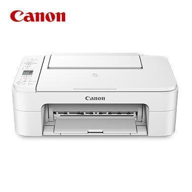 キャノン Canon 毎日続々入荷 インクジェット複合機 卓抜 PIXUS 複合機 プリンター TS3330 ホワイト