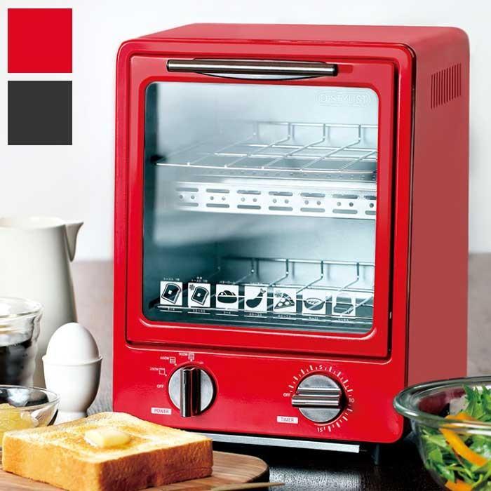 オーブントースター 縦型 2段式 コンパクト シンプル 朝食 一人暮らし 美品 おしゃれ 新生活 キッチン 信憑 KDTO-001B コンパクトトースター