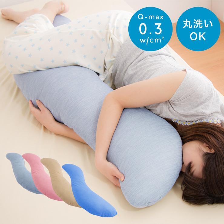 抱きまくら 冷感抱きまくら ボディクッション 30×120 当店一番人気 S字 だきまくら ひんやり 新色追加 接触冷感 安眠 クッション