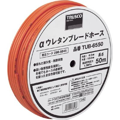 TRUSCO αウレタンブレードホース 8.5X12.5mm 50m ドラム巻 TUB-8550