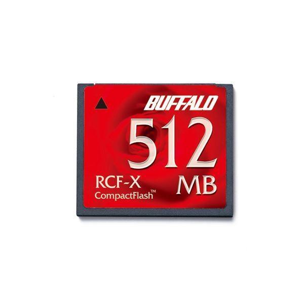 (まとめ) バッファロー コンパクトフラッシュ 512MB RCF-X512MY 1枚 〔×2セット〕