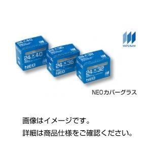 NEOカバーグラス 24×60(1000枚)
