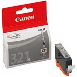 (業務用50セット) Canon キヤノン インクカートリッジ 純正 〔BCI-321GY〕 グレー(灰)