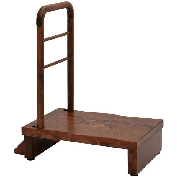 手すり付きうずくり玄関台 (ステップ/踏み台) 幅60cm 幅60cm アジャスター付き 〔完成品〕