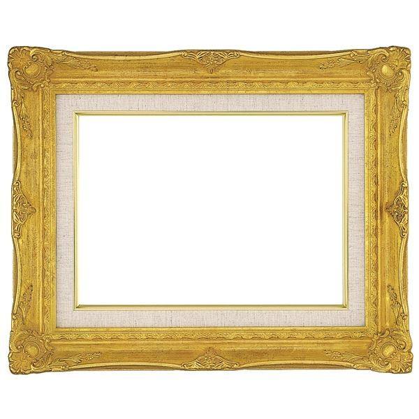 油絵額縁/油彩額縁 〔F15 ゴールド〕 表面カバー:アクリル 吊金具付き