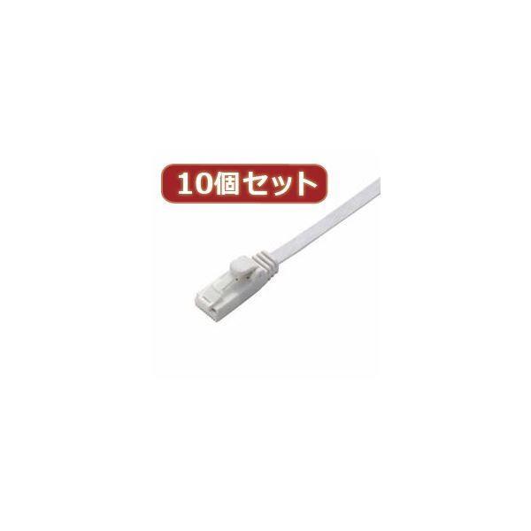 10個セット エレコム ツメ折れ防止フラットLANケーブル(Cat6準拠) LD-GFT/WH30X10